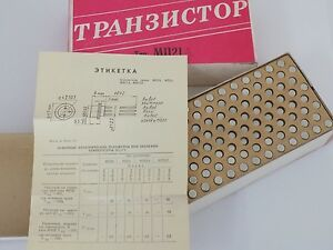 50pcs  MP21A   Vintage  RU МП21А PNP Ge Transistor  hfe 50..150  Military grade