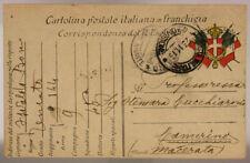 POSTA MILITARE 45^ DIVISIONE 23.11.1916 TIMBRO CAMERINO SEZIONI RIUNITE #XP294B
