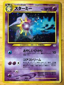 Starmie Pokemon 2000 Holo Neo 3 Revelation Japanese 121 NM-
