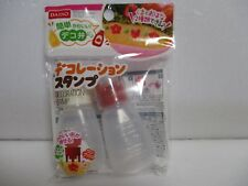 Japanese BENTO Stamp Decoration Side Dish Food Sauce Case 2pcs DAISO