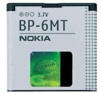 NEW OEM NOKIA BP-6MT BP6MT E51 N81 N82 6350 Mural 6750 1050mAh Original Battery