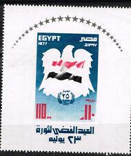 Egypt Coat of Arm Eagle Flag Souvenir Sheet 1977 MLH