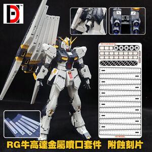 Metal Etching Parts Armor Detail Upgrade For Bandai RG 1/144 V nu Gundam Gunpla