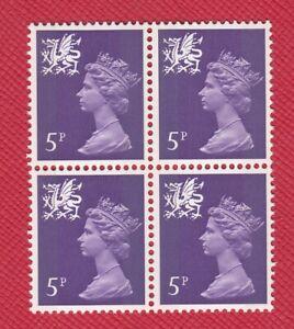 WALES 5p Reddish-violet  2B  FCP/PVA U/M BLOCK 4 .Spec XW30  cat  £60