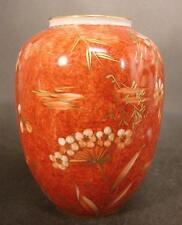 Rosenthal Vase, Dekor Zaubergarten. Weißes Porzellan. Handbem. Manufakturmarke.