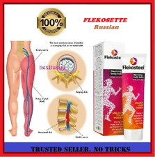 1Pc FLEKOSTEEL Warming Body Balm for muscle joints high loads!