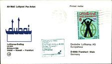 LUFTHANSA Erstflug 1983 Dubai-Kuwait-Frankfurt LH 631 Briefmarke Stamp Emirate