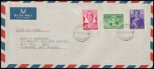 TONGA 1950 QUEEN'S 50TH BIRTHDAY FDC SET (3) (ID:183/D40349)