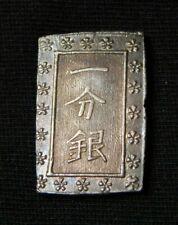 c. 1837 - 1854 JAPAN ICHIBU GIN