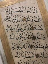 Antique Islamic 18th Century Handwritten Ottoman Arabic Calligraphy Manuscript