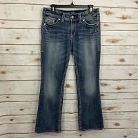 """Silver Embellished Suki Flap 17"""" Bootcut Jeans Size 29 Length 31 Rodeo"""
