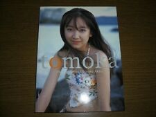 Tomoka Kurokawa 'tomoka' Photo Collection Book