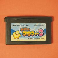 Densetsu no Starfy 2 (Nintendo Game Boy Advance GBA, 2003) Japan Import