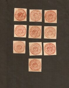 AFGHANISTAN 1873 1876 1878 Tiger Head Re Sh Orange MINT One STAMP Scott # RARE