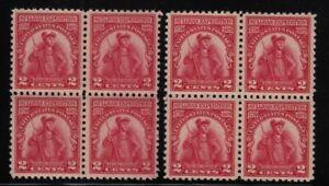 1929 Sullivan Expedition Sc 657 MNH full OG VF-XF flat plate blocks of 4