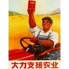 PROPAGANDA POLITICAL COMMUNIST CHINA SUPPORT FARM MAO RED BOOK POSTER 30X40 CM 1