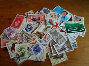 Collection lot 100 different China, People's Republic stamps