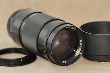 Jupiter-37A Tele lens 3.5/135mm M42 USSR dSLR + adapter Canon EOS