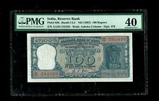 India | 100 Rupees, Diamond series,L.K.Jha | 1967 | P-62b | PMG-40