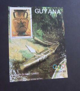Guyana 1989 Olympics Korea 88 running jug MS miniature sheet fine used