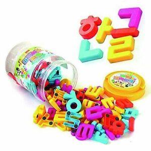 Toy 96 Magnetic Korean Alphabet (Hangul) Bucket for Preschool Learning
