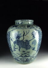 Chinese Antique B&W Porcelain Vase with Kylin Pattern