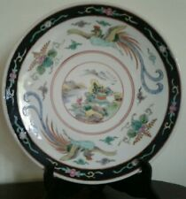 ANTIQUE VINTAGE CHINESE CHARGER PLATE PLAQUE HAND PAINTED SIGNED WITH STAND