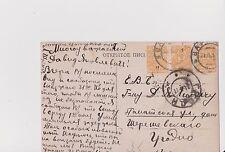 Pld Russia Postcard Open Letter Year 1911 Grodno Гродно Открытка