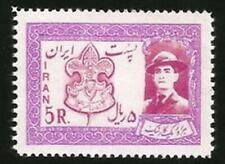 1956 BOY SCOUTS SHAH DRESSED AS BOY SCOUT & BADGE SCARCE MINT STAMP