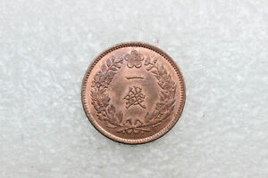 KOREA 1908 1 CHON COPPER COIN