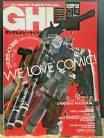 GUNDAM HOBBY LIFE Vol.014 Models Japanese Plastic Model Figure Magazine w/Track