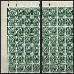South West Africa 1926 Springbok ½d Horizontal Overprints Marginal Blocks MNH