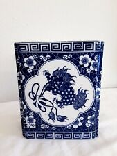 Vintage Blue And White Dragon Vase With Frog Lid Andrea By Sadek