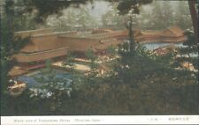 Postcard Japan  Miyajima Itsukushima Shrine  unposted 1950's