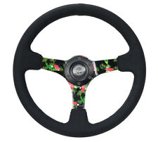 350mm Suede w/Floral Spokes