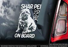 Shar Pei - Car Window Sticker - Chinese Dog on Board Sign Art Gift Novelty