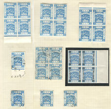 1918 PALESTINE SG3 SG4 BLOCKS etc. MNH**/MH*/USED STUDIES ON PART PAGES 2 SCANS