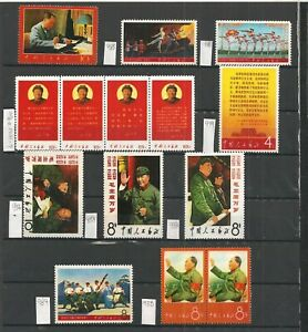 A selection of Reproductions Sc.938,949 953,954, 956,980,984,985, 988,996a-1 MNH