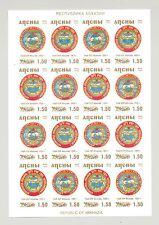 Abkhazia (Georgia) 1999 Coat of Arms 1v Imperf M/S of 16