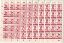 Stamp Germany Mi 906 Sc B289 Sheet 1944 WWII Fascism Insurrection Serpent MNH