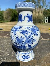 A very rare 19th century Chinese blue and white vase