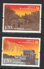 CHINA 2007-29 17th Congress of Communist Party Stamp