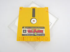 LEGEND OF ZELDA 1 Disk Only Nintendo Famicom Disksystem dk