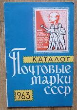 POSTAGE STAMP USSR 1963 CATALOG BOOK POST RUSSIAN ASTRONAUT SPACE TERESHKOVA ART