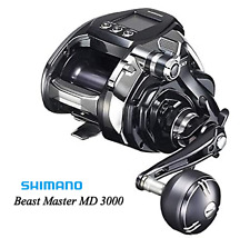 Shimano 20 Beast Master MD 3000 Electric Power Assist Reel <NEW> From JAPAN【DHL】