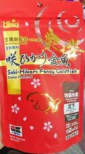 Saki-hikari fancy goldfish sinking pellet baby stick 100 g for Extreme color F/S