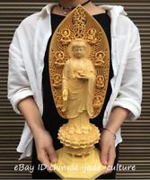 """17"""" China Boxwood Carving Buddhism Shakyamuni Amitabha Buddha Sakyamuni Statue"""