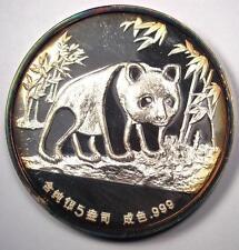 1987 Proof Panda China 5 Ounce Oz ANA Atlanta Medal Silver Coin XMB15 - Rare!