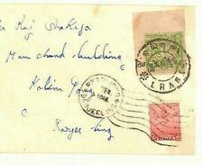 TIBET INDIA Cover RARE MIXED FRANKING 1953 Lhasa Via Darjeeling {samwells}Ap454