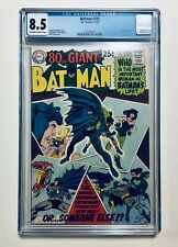 Batman #208, 80 Page Giant, 1969, Early Appearance of POISON IVY, CGC 8.5